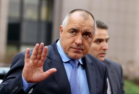 Bulgaria: Bulgarian Govt Shockingly Resigns amid Protests