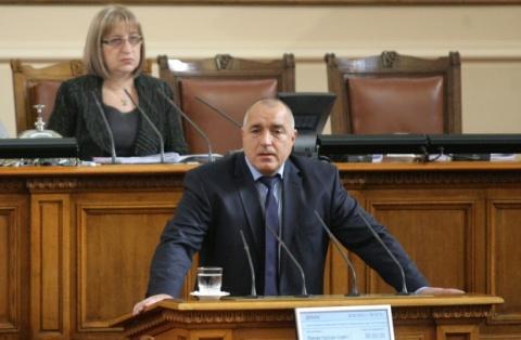 Bulgaria: Bulgarian PM Refutes FinMin, Says He Is Definitely Fired