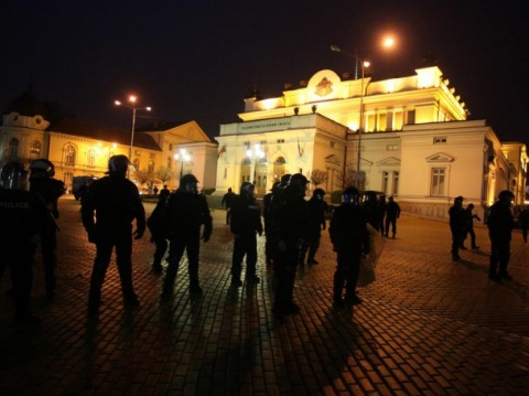 New Wave of Protest Rallies Looms in Bulgaria: New Wave of Protest Rallies Looms in Bulgaria