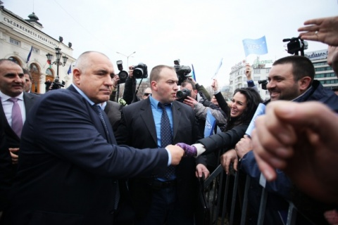Bulgarian PM Borisov Fans Rally in Sofia: 'Fans' of Bulgarian PM Borisov Rally in Sofia