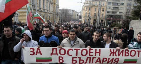 Anti-bank Rally Held in Sofia amidst 2 Other Protests: Anti-bank Rally Held in Sofia amidst 2 Other Protests