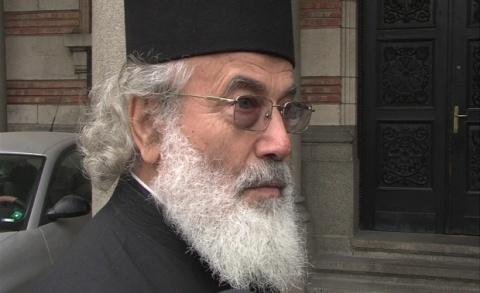 Bulgaria: Bulgaria's Metropolitan Joseph Quits