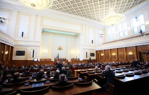Bulgarian MPs Pass Energy Efficiency Act: Bulgarian MPs Pass Energy Efficiency Act