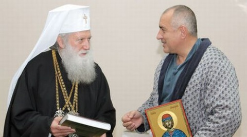 Bulgaria: Bulgaria's New Patriarch Visits Ailing Borisov in Hospital