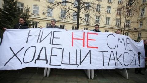 Bulgaria: Bulgarian Students Rebel against University Fee Hikes