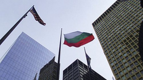 Bulgaria: Bulgarians in Chicago, Toronto to Stage Rallies Supporting Bulgaria's Protests