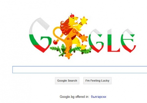 Google Celebrates Bulgaria's National Liberation Day: Google Celebrates Bulgaria's National Liberation Day