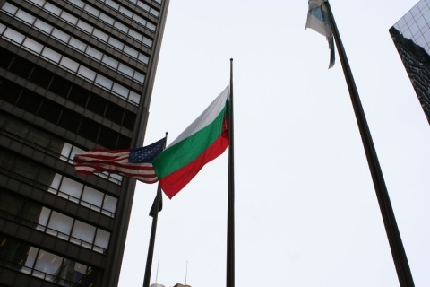 Expats Rally in Support of Bulgarian Protests: Expats Rally in Support of Bulgarian Protests