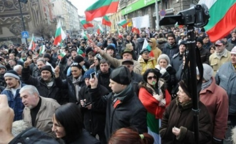 Bulgaria Faces New Nationwide Rally, Leaders Meet in Gabrovo: Bulgaria Faces New Mass Rally, Leaders Meet in Gabrovo