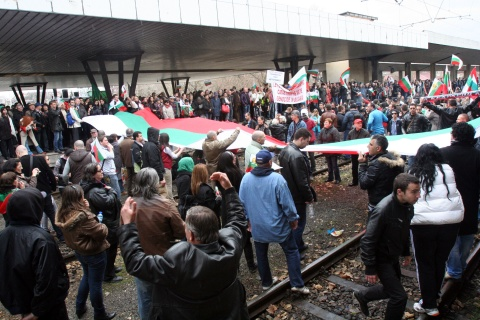 Bulgaria: Bulgarian Protesters Rise against State Railways Privatization