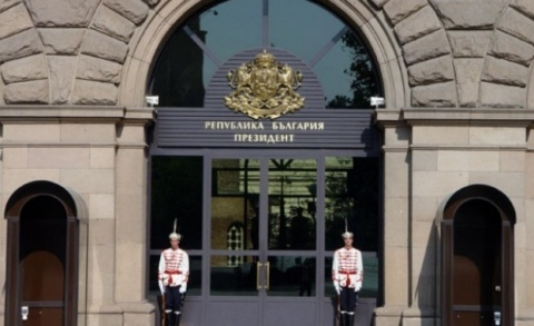 Bulgaria: Man Attempts Self-Immolation in Front of Sofia Presidential Palace