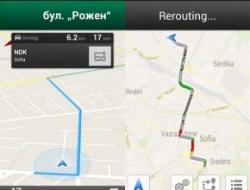Bulgaria: Google Maps Navigation Goes Live in Bulgaria