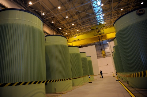Bulgaria: EC Clears Plan for Disposal of Radioactive Waste from Decommissioning of Kozloduy NPP Units