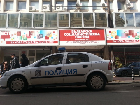 Bulgaria: Bomb Threat Closes HQ of Bulgarian Socialist Party