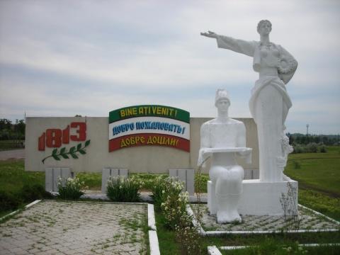 Bulgaria: Bulgarians in Moldova Request Autonomy