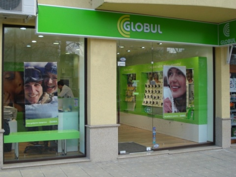 Bulgaria: 2 Investors Vie for Bulgaria's Globul