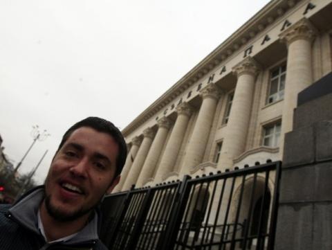 Bulgaria: SEEMO Slams 'Clear-Cut Case' of Pressing Bulgarian Journalist