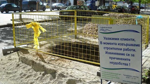 Bulgaria: Watchdog to Announce 4% Decrease in Water Prices in Sofia
