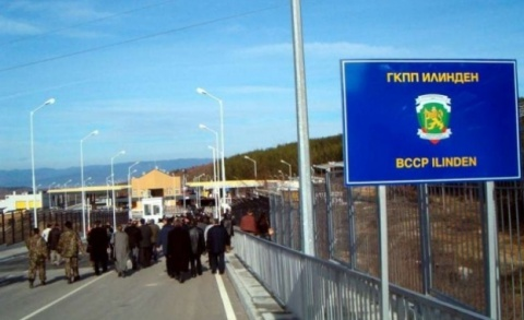 Bulgarians Disgruntled with Greek Police Block Border Crossing: Bulgarians Outraged by Greek Police Block Border Crossing