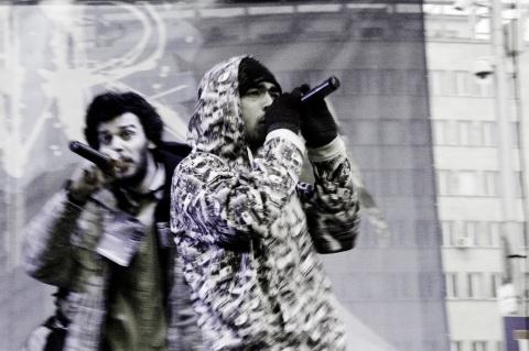 Bulgaria: Boys from the Hood