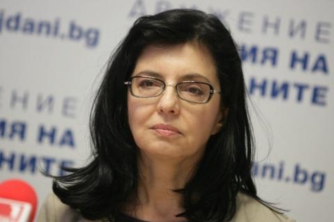 Bulgaria: Kuneva Urges Bulgaria's Ex-Interior Min to Give Up Immunity