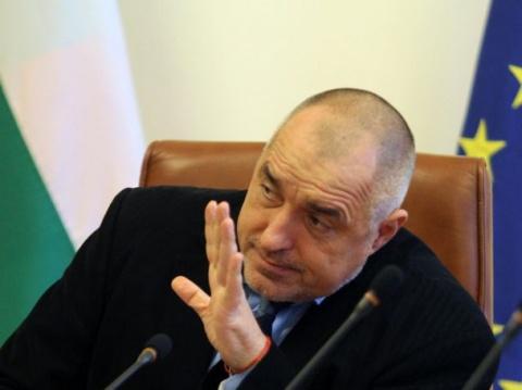 Der Standart: Borisov Ran Bulgaria as Security Co: Der Standart: Borisov Ran Bulgaria as Security Co