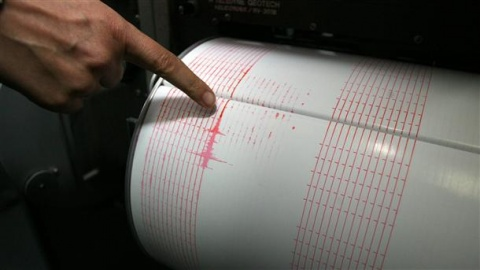 Bulgaria: 4.1-Magnitude Earthquake Hits Romania's Vrancea