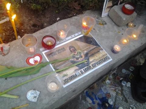 Vigils for Self-Immolator Goranov Held in Bulgaria: Vigils for Self-Immolator Goranov Held in Bulgaria