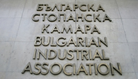 Bulgaria: Bulgarian Industrial Association Demands Transparency of Offset Agreements