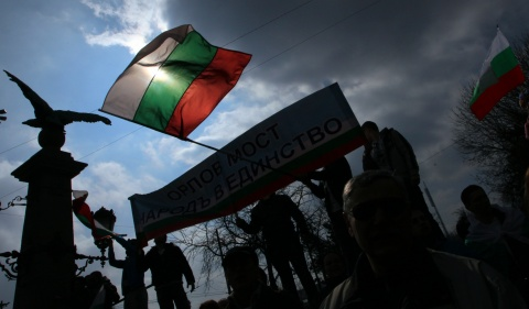 Bulgaria: Q&A: Bulgaria's Parliamentary Elections