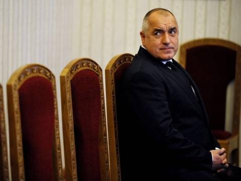 Bulgaria: Bulgarian Corruption - Cancer in EU's Body