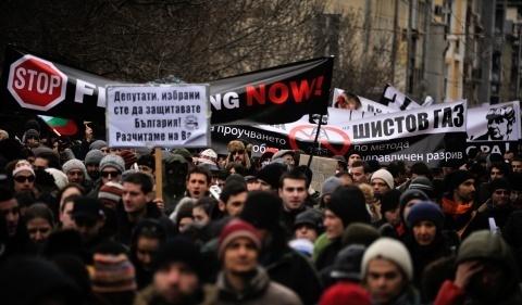 Bulgarians Rise against Romanian Shale Gas 'Fracking' Permit: Bulgarians Rise against Romania Shale Gas 'Fracking' Permit