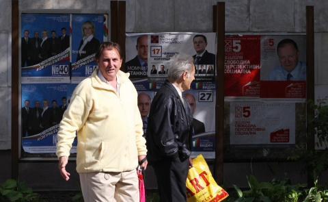 Bulgaria: Bulgarians Head to Polls amid Fears of Massive Voting Fraud