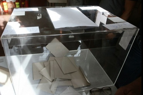 Bulgaria: Bulgarian Electoral Body Launches 2nd Count of Ballots