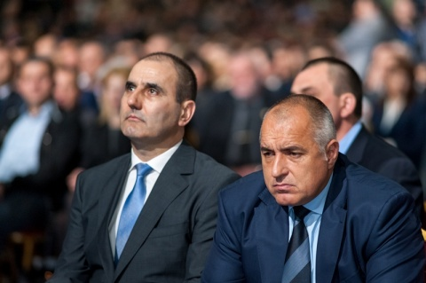 GERB Defiant about Forming Bulgaria's Next Govt: GERB Defiant about Forming Bulgaria's Next Govt