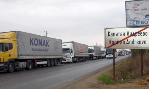 Bulgaria: Disgruntled Bulgarian Truckers Blockade Turkish Border Again