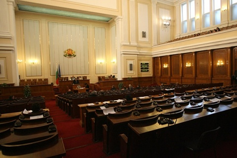 42nd Bulgarian Parliament Holds 1st Sitting: 42nd Bulgarian Parliament Holds 1st Sitting