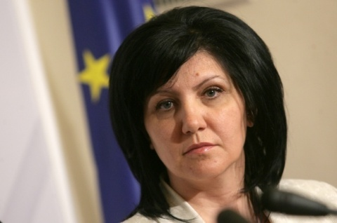 Bulgaria's GERB Files Vote Void Claim: Bulgaria's GERB Files Vote Void Claim