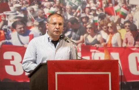 Bulgaria: Stanishev: Bulgarian PM Hopeful 'Faces Minefield'