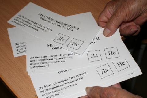 Bulgaria: Bulgaria's Stara Zagora Votes on Closure of Artillery Test Range