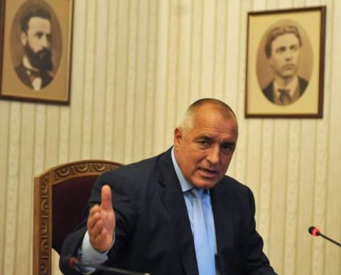 Bulgaria's Ex PM Meets with EU, US, Turkey Ambassadors: Bulgaria's Ex PM Meets with EU, US, Turkey Ambassadors