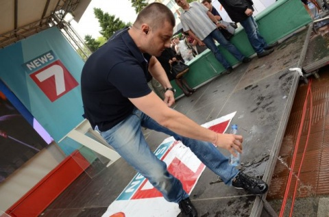 Bulgarian TV7 Journalist Becomes Victim of Repulsive Act: Bulgarian TV7 Journalist Becomes Victim of Repulsive Act