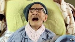 Bulgaria: Oldest Man in History Dies in Japan at 116