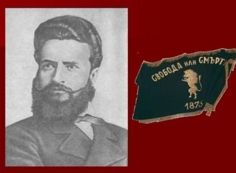 Bulgaria: Bulgaria Commemorates Death of Revolutionary Botev