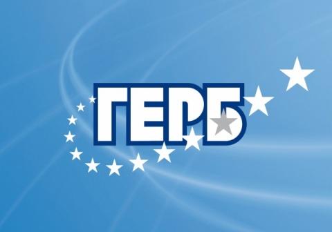 Bulgaria's GERB Alerts EU about Vote Void Claim: Bulgaria's GERB Alerts EU about Vote Void Claim