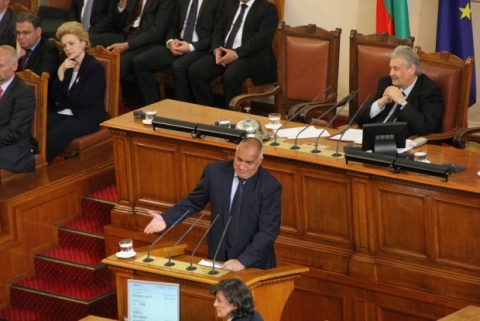 Bulgaria's GERB Threatens to Leave Parliament: Bulgaria's GERB Threatens to Leave Parliament