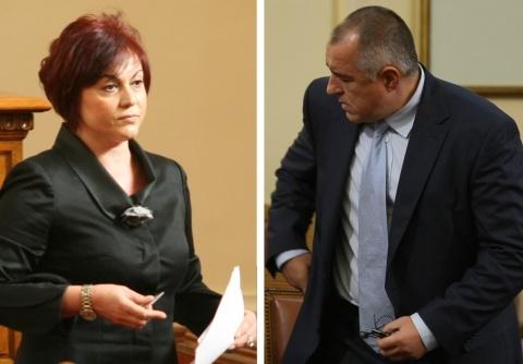 Bulgarian Socialists Condemn GERB's Parliamentary Boycott: Bulgarian Socialists Condemn GERB's Parliamentary 'Boycott'