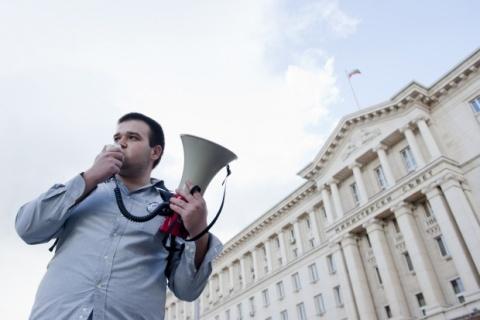Bulgaria: Thousands Rally in Bulgaria against Election of Shady Mogul for 'FBI' Head