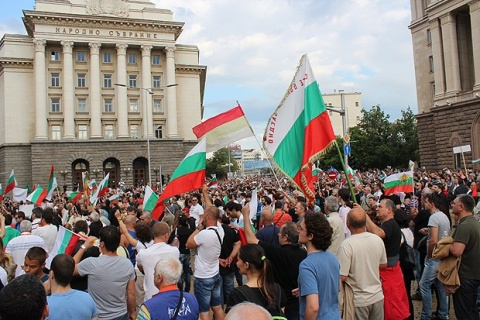 Bulgaria: Bulgaria Sees Second Day of Protests against New 'FBI' Head, Govt