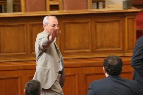 Bulgaria: Bulgaria Ethnic Turks Long-Time Leader behind FBI Scandal – Borisov